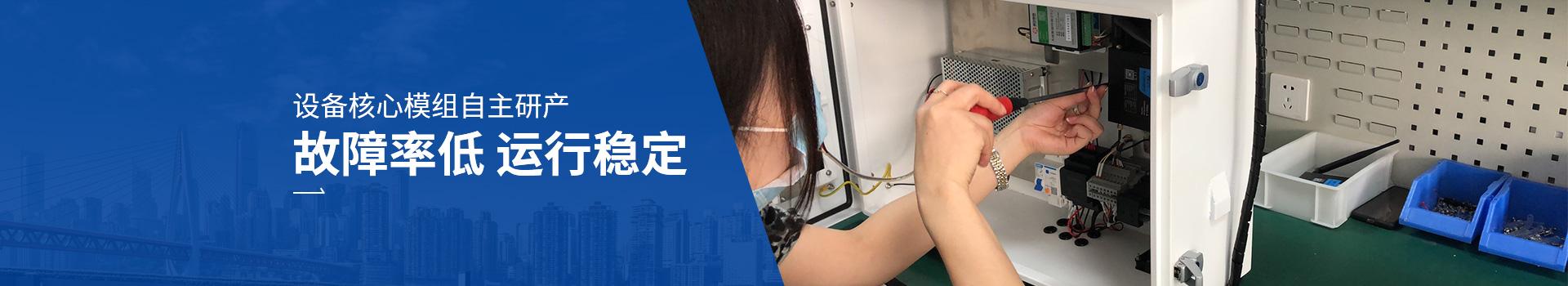 源慧达设备核心模组自主研产 故障率低 运行稳定