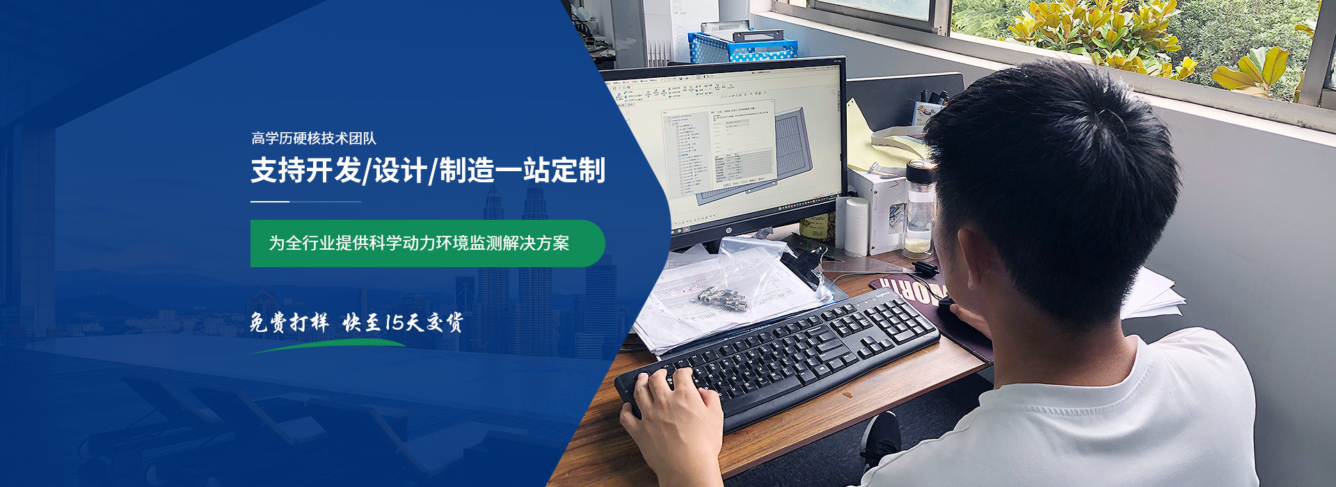 源慧达高学历硬核技术团队  支持开发/设计/制造一站定制
