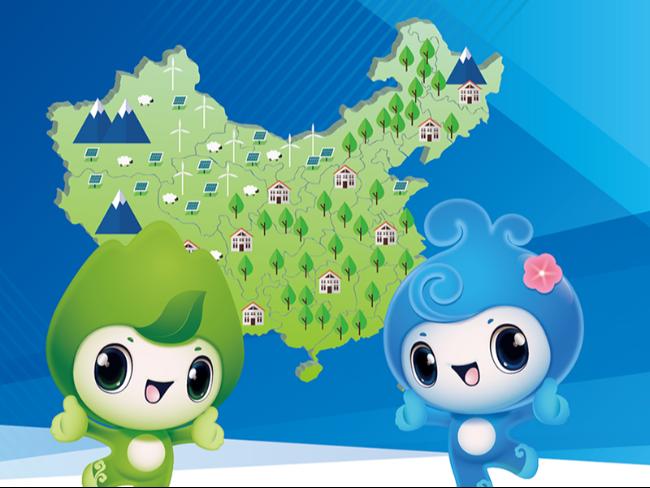 一图读懂《2020中国生态环境状况公报》