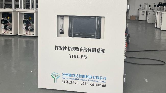 VOC(PID光离子)的监测方式及优势