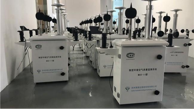 广州或在全市推广空气质量监测小型站,提升监测覆盖率