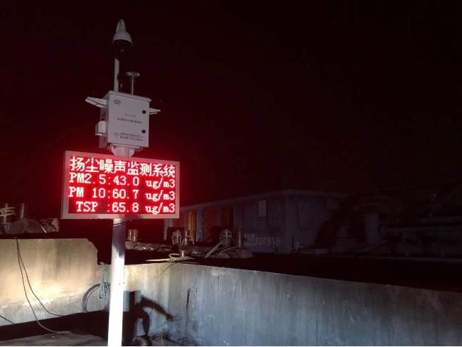 苏申港码头扬尘设备安装现场
