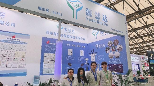 苏州源慧达——第22届中国环博会圆满结束