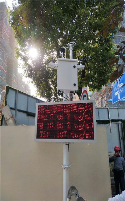 扬尘噪音在线监测设备