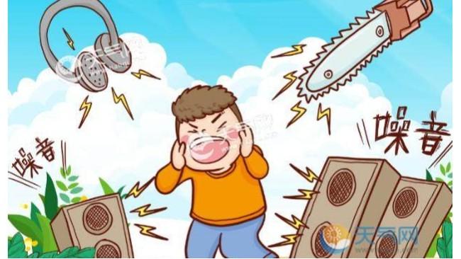 关于噪声的检测标准和检测方法