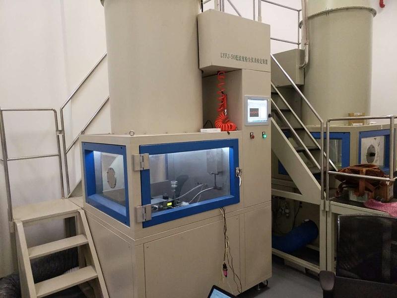某工厂粉尘浓度监测仪器项目案例