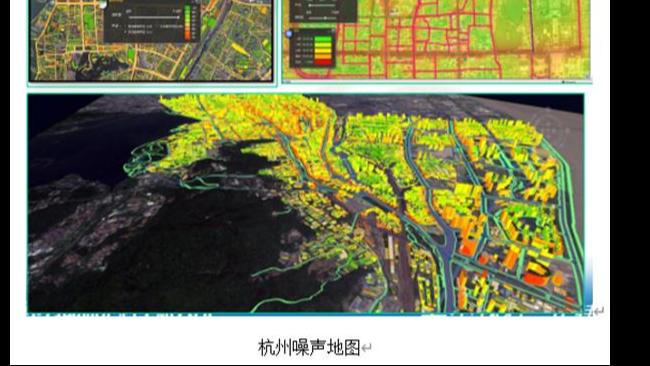 智慧环保-城市噪声自动监测网络解决方案