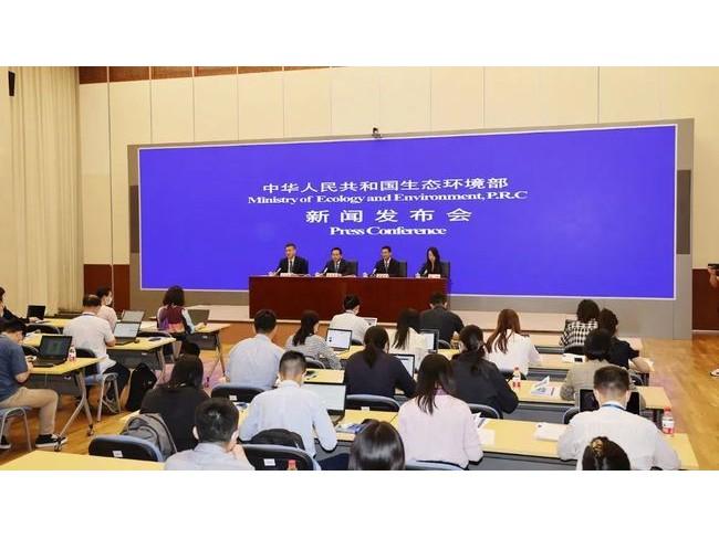 生态环境部5月份新闻发布会聚焦2020年中国生态环境状况,涉气内容有哪些?