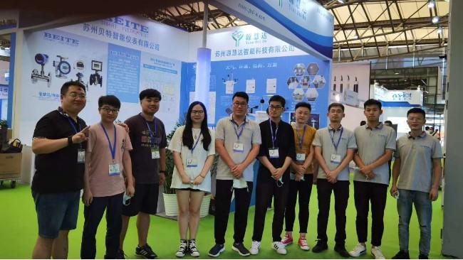2020年上海展会现场