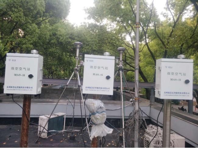 微型空气站比测现场