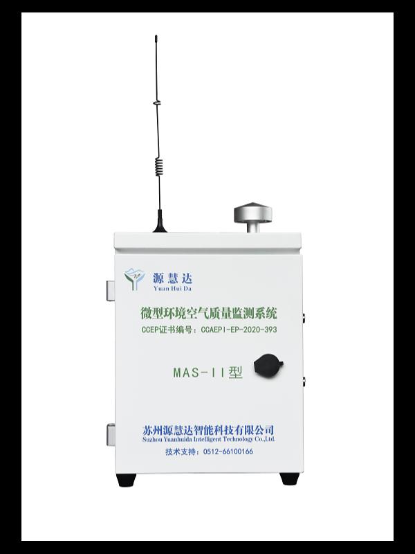 微型环境空气质量检测站