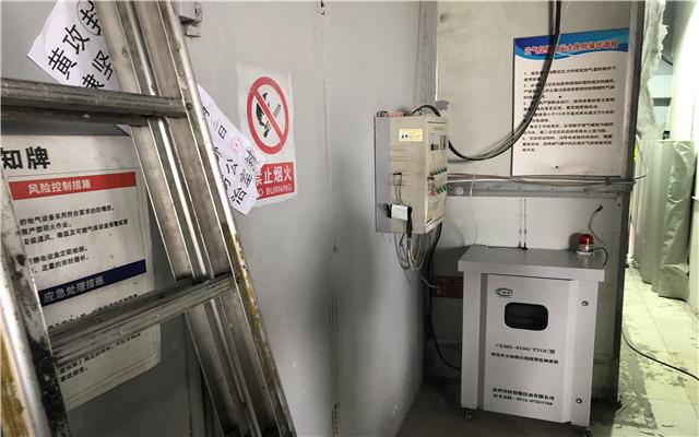 VOC有毒气体监测