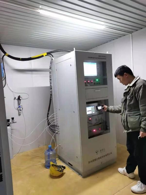 (FID)火焰离子化VOCs在线监测系统