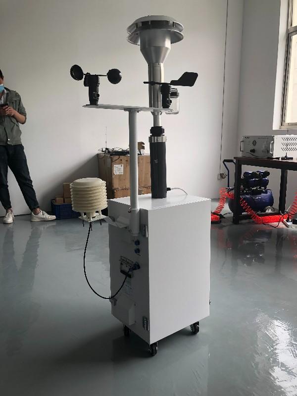 β射线法扬尘在线监测系统
