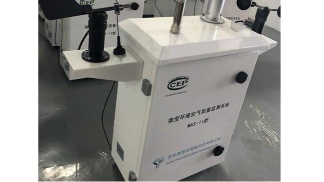 扩散式气体监测仪与泵吸式气体监测仪的区别