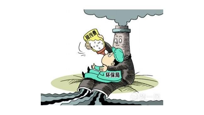 各地VOC排污收费标准