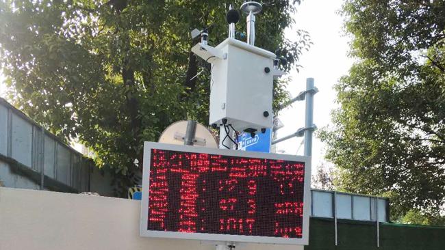 浅析扬尘在线监测系统应用的架构层面