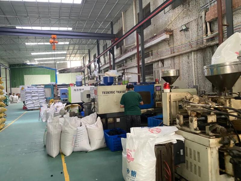 未依法办理环评文件报批手续的塑料加工企业正在生产