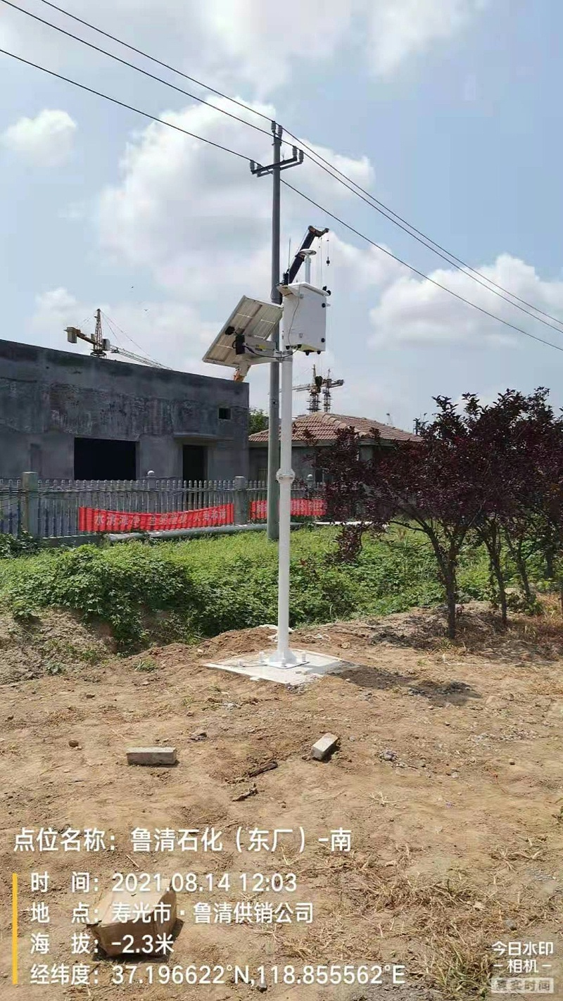 微型空气站
