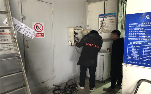VOC监测设备安装现场