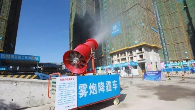 如何有效监控和管理工地扬尘污染?