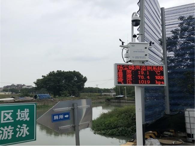 苏州吴江码头