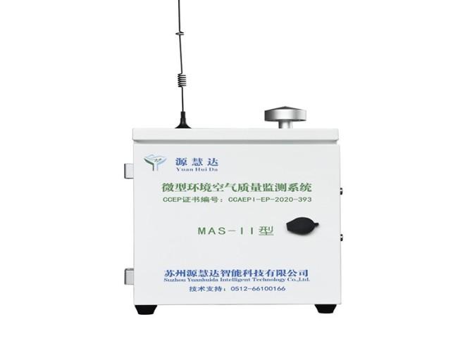 空气质量监测——大气站,小型站,微型站