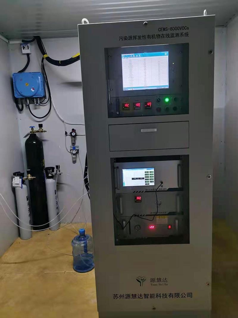 VOC监测设备现场安装