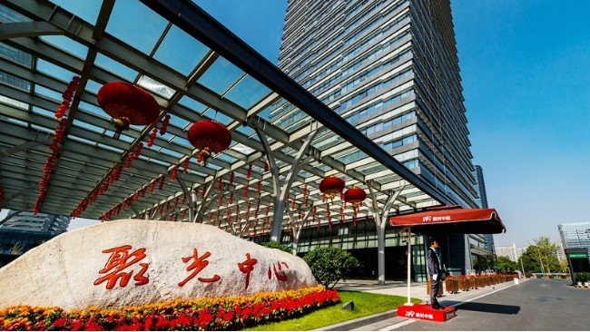 奋力书写建设美丽中国的绿色答卷