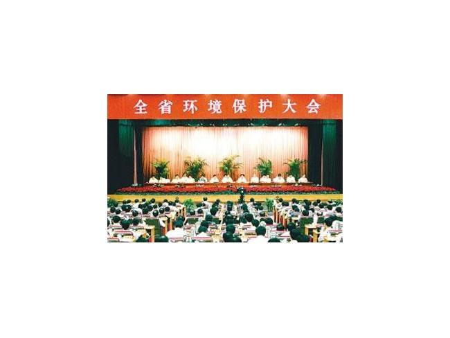 """守护""""南京蓝""""! 科技治染+源头控污对抗臭氧污染"""