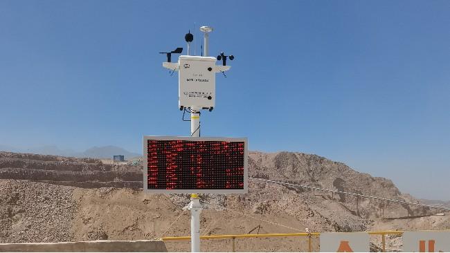 扬尘监测系统是怎样完成远程控制实时监控的?