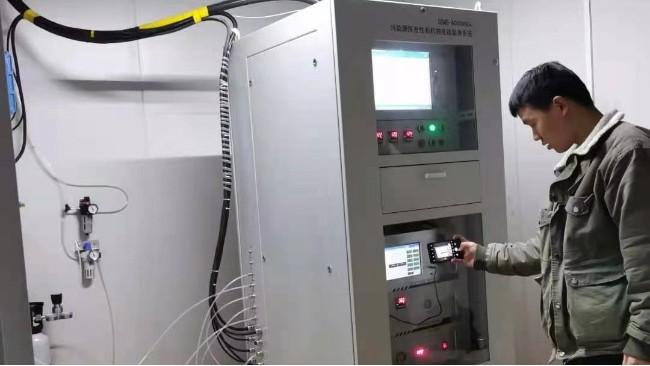 怎样购买合适的VOC在线监测设备?