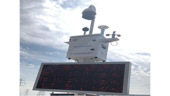 扬尘检测仪如何与环境保护局对接