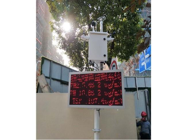 苏州确定今年大气污染防治目标