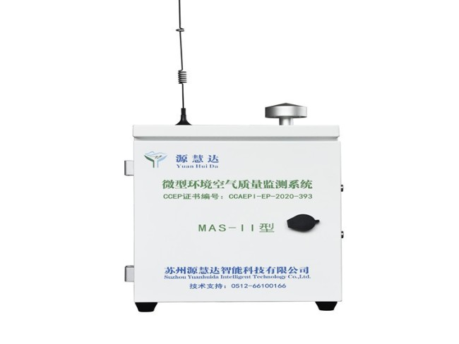 环保监测仪下环境大气污染远程在线监测。