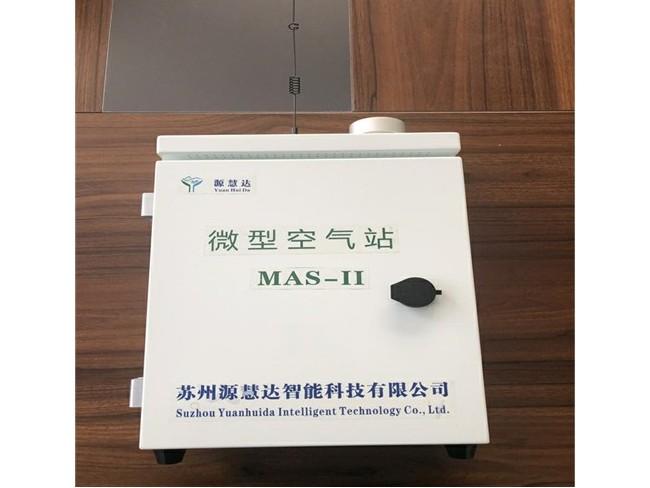 网格化微型空气站助力城市环境实现精准治污