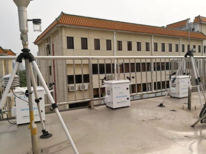 广州环境监测协会-设备比测现场