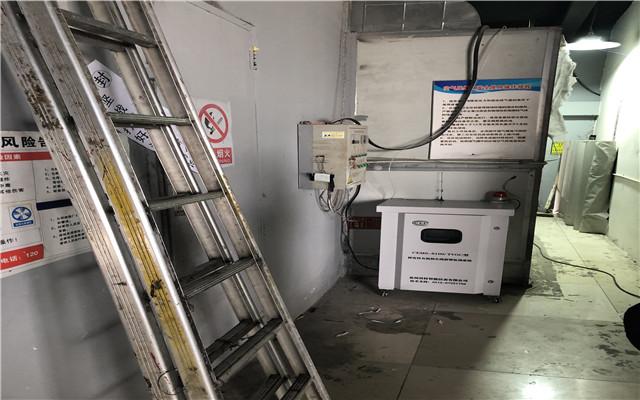 VOC二氧化硫监测设备