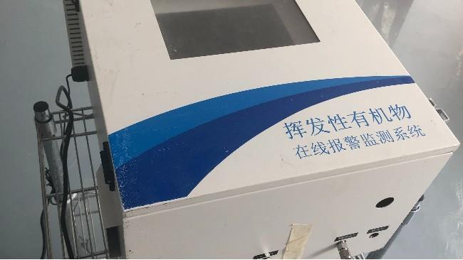 气体检测仪如何定期保养维护?